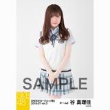 SKE48 2018年7月度 net shop限定個別生写真5枚セットvol.3 谷真理佳