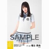 SKE48 2018年7月度 net shop限定個別生写真5枚セットvol.3 福士奈央