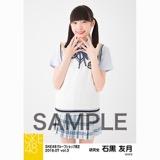 SKE48 2018年7月度 net shop限定個別生写真5枚セットvol.3 石黒友月