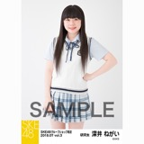 SKE48 2018年7月度 net shop限定個別生写真5枚セットvol.3 深井ねがい