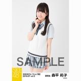 SKE48 2018年7月度 net shop限定個別生写真5枚セットvol.3 森平莉子