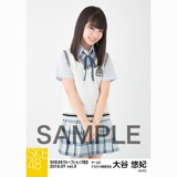 SKE48 2018年7月度 net shop限定個別生写真5枚セットvol.3 大谷悠妃