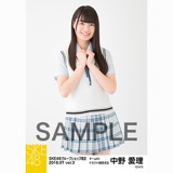 SKE48 2018年7月度 net shop限定個別生写真5枚セットvol.3 中野愛理