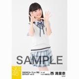 SKE48 2018年7月度 net shop限定個別生写真5枚セットvol.3 西満里奈