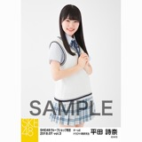 SKE48 2018年7月度 net shop限定個別生写真5枚セットvol.3 平田詩奈