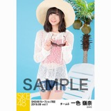 SKE48 2018年8月度 net shop限定個別生写真5枚セットvol.1 一色嶺奈