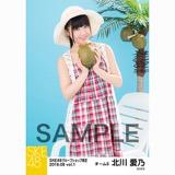SKE48 2018年8月度 net shop限定個別生写真5枚セットvol.1 北川愛乃