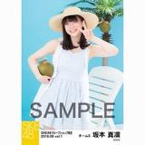 SKE48 2018年8月度 net shop限定個別生写真5枚セットvol.1 坂本真凛