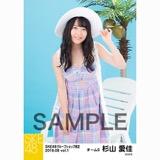 SKE48 2018年8月度 net shop限定個別生写真5枚セットvol.1 杉山愛佳