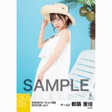 SKE48 2018年8月度 net shop限定個別生写真5枚セットvol.1 都築里佳