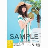 SKE48 2018年8月度 net shop限定個別生写真5枚セットvol.1 町音葉