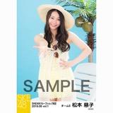 SKE48 2018年8月度 net shop限定個別生写真5枚セットvol.1 松本慈子