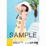 SKE48 2018年8月度 net shop限定個別生写真5枚セットvol.1 山内鈴蘭