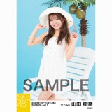 SKE48 2018年8月度 net shop限定個別生写真5枚セットvol.1 山田樹奈