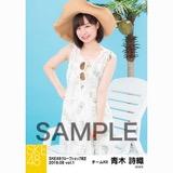 SKE48 2018年8月度 net shop限定個別生写真5枚セットvol.1 青木詩織