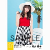 SKE48 2018年8月度 net shop限定個別生写真5枚セットvol.1 荒井優希