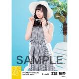 SKE48 2018年8月度 net shop限定個別生写真5枚セットvol.1 江籠裕奈