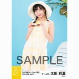 SKE48 2018年8月度 net shop限定個別生写真5枚セットvol.1 太田彩夏