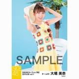 SKE48 2018年8月度 net shop限定個別生写真5枚セットvol.1 大場美奈