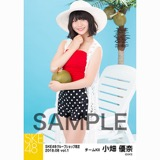 SKE48 2018年8月度 net shop限定個別生写真5枚セットvol.1 小畑優奈