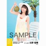 SKE48 2018年8月度 net shop限定個別生写真5枚セットvol.1 北野瑠華