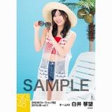 SKE48 2018年8月度 net shop限定個別生写真5枚セットvol.1 白井琴望