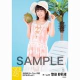 SKE48 2018年8月度 net shop限定個別生写真5枚セットvol.1 惣田紗莉渚