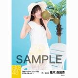 SKE48 2018年8月度 net shop限定個別生写真5枚セットvol.1 高木由麻奈