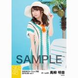 SKE48 2018年8月度 net shop限定個別生写真5枚セットvol.1 高柳明音