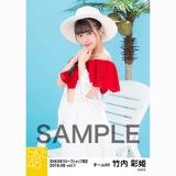 SKE48 2018年8月度 net shop限定個別生写真5枚セットvol.1 竹内彩姫