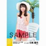 SKE48 2018年8月度 net shop限定個別生写真5枚セットvol.1 日高優月