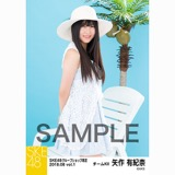 SKE48 2018年8月度 net shop限定個別生写真5枚セットvol.1 矢作有紀奈