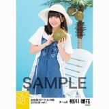 SKE48 2018年8月度 net shop限定個別生写真5枚セットvol.1 相川暖花
