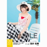 SKE48 2018年8月度 net shop限定個別生写真5枚セットvol.1 浅井裕華
