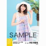 SKE48 2018年8月度 net shop限定個別生写真5枚セットvol.1 井田玲音名
