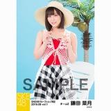 SKE48 2018年8月度 net shop限定個別生写真5枚セットvol.1 鎌田菜月