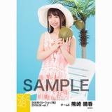 SKE48 2018年8月度 net shop限定個別生写真5枚セットvol.1 熊崎晴香