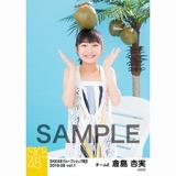 SKE48 2018年8月度 net shop限定個別生写真5枚セットvol.1 倉島杏実