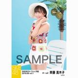 SKE48 2018年8月度 net shop限定個別生写真5枚セットvol.1 斉藤真木子