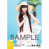SKE48 2018年8月度 net shop限定個別生写真5枚セットvol.1 末永桜花