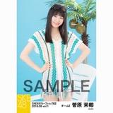 SKE48 2018年8月度 net shop限定個別生写真5枚セットvol.1 菅原茉椰
