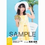 SKE48 2018年8月度 net shop限定個別生写真5枚セットvol.1 髙畑結希