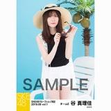 SKE48 2018年8月度 net shop限定個別生写真5枚セットvol.1 谷真理佳
