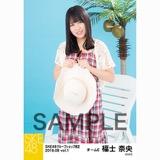 SKE48 2018年8月度 net shop限定個別生写真5枚セットvol.1 福士奈央