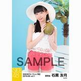 SKE48 2018年8月度 net shop限定個別生写真5枚セットvol.1 石黒友月