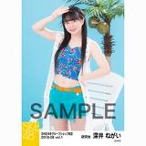 SKE48 2018年8月度 net shop限定個別生写真5枚セットvol.1 深井ねがい