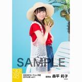 SKE48 2018年8月度 net shop限定個別生写真5枚セットvol.1 森平莉子