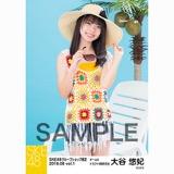 SKE48 2018年8月度 net shop限定個別生写真5枚セットvol.1 大谷悠妃