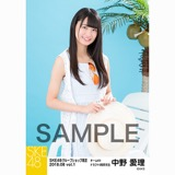 SKE48 2018年8月度 net shop限定個別生写真5枚セットvol.1 中野愛理
