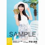 SKE48 2018年8月度 net shop限定個別生写真5枚セットvol.1 平田詩奈
